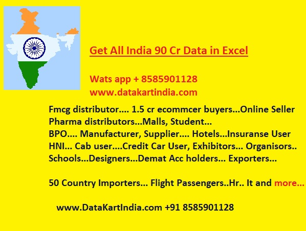 All India 90 cr Data